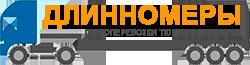 Грузоперевозки - Тюмень - Нягань
